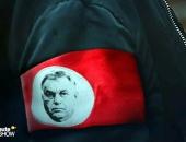 Napirendre tűzhető a Fidesz kizárása a Néppártból