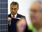 Retteg a magyar kormány egy európai ügyészség felállításától – véli az ellenzék