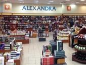 Botrányos bukás az Alexandra könyvkiadónál