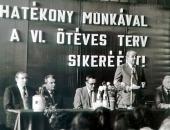Titokban temették el Pol Pot megye első titkárát Szegeden