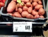 Csányi négymilliárdot kapott zsebbe földtámogatásra tavaly – te meg veheted 650-ért a krumplit