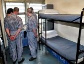 Nem elég komfortos a börtön: kártérítést fizet az állam a raboknak