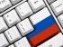 Lekapcsolná Oroszországot a világhálóról Putyin